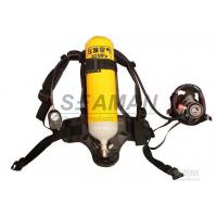 Buy cheap 6L 300 Bar SCBA - Air Firefighters Breathing Apparatus Steel Cylinder from wholesalers