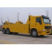 Quality Breakdown Recovery Truck XZJ5251TQZZ4 for clearing jobs of highway and city road for sale