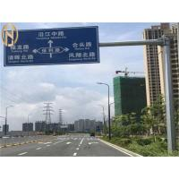 Quality Customized Height Highway Sign Pole High Precision Anti Seismic Design for sale