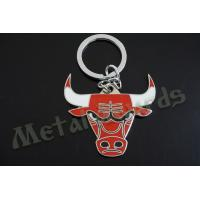 Quality Bull Logo 2D Promotional Products Keychains , Travel Key Chain Shiny Silver Plating for sale