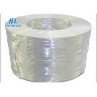 Buy Filament Winding Fiberglass Roving AR Fiberglass Spray Roving at wholesale prices