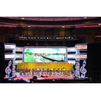 Buy cheap Pitch 3.91mm Rental LED Display with High Definition 500x500 / 1000mm from wholesalers