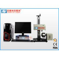 China Serial Numbers 2D Codes Logo Rotary Pneumatic Marking Machine with Up and Down Lifting on sale