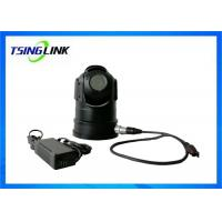 Quality IP66 4G PTZ Camera WiFi Wireless CCTV Transmission For Emergency Public Security for sale