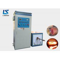 Quality Ultra High Frequency Industrial Induction Heating Equipment 160kw 240A for sale