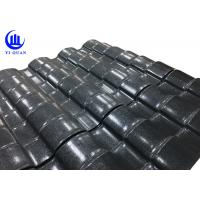 China ASA Resin Plastic Corrugated Roofing Sheets 2-Layer Co Extruded Roof on sale