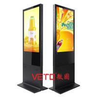 Quality High Accuracy Free Standing Display Signs , Double Sided LCD Display With Android OS for sale