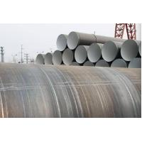 Quality API5L SSAW Steel Pipe As - rolled Heat - treated Temporary External Coating for sale