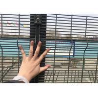 Buy cheap Anti Climb Welded Wire Mesh 358 High Security Fence from wholesalers