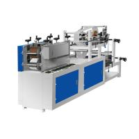Quality High Speed Automatic PE Plastic Steering Wheel Cover Making Machine for sale