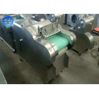 Quality Automatic Crouton Cutter / Stainless Steel Bread Crouton Making Machine for sale