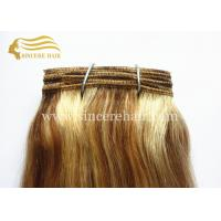 China 26 Piano Colour Hair Weft Extensions for Sale, 65 CM Long Piano Remy Human Hair Weaving Weft 100 Gram / Piece For Sale on sale