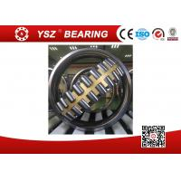 Buy cheap Double Row Spherical Roller Bearing 800*1145*345 Mm Long Service Life from wholesalers
