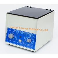 Quality Clinical Lab Medical Uesd Centrifuge (YJ-TDL6X) for sale