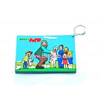 Quality Blue red pvc cartoon card holder with ball chains for bank card business card for sale