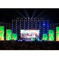 Buy cheap SMD3535 P6 Rental LED Display 27777 dot/㎡ With LED Module 192*192mm 1/8 scan from wholesalers