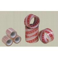 Quality BOPP Super Clear Self Adhesive Tape for sale