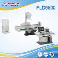China X ray equipment gastro-intestional device PLD6800 on sale