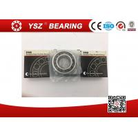 Buy cheap FAG High Spindle Precision Angular Contact Bearings B7005-C-T-P4S-UL Original from wholesalers