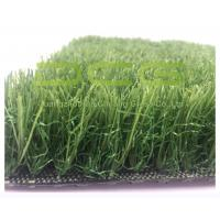 Buy cheap C Shape And Curl Residential Artificial Turf , Custom Fake Grass For Yard from wholesalers
