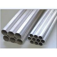 Quality Thin Wall Extruded Aluminum Tube Good Corrosion Resistance For Oil Tank Bodies for sale