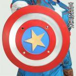 Quality foam captain america shield 95C141 for sale