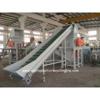 Quality Customized HDPE milk Plastic Bottle Recycling Machine Semi - Automatic for sale