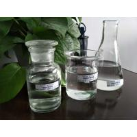 Quality Clear Sodium Methoxide Methanol Solution Analytical Reagent NaOCH3 for sale