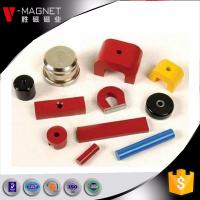 Buy cheap Different styles Alnico u shaped magnets for sale from wholesalers