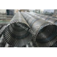 Quality Stainless Steel Water Well Sand Screen Metal Mesh Screen Long Working Life for sale