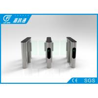 Quality Office Building Optical Speed Gate Turnstile Automatic Open 1.5 Mm Thickness Housing for sale