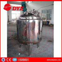 Quality Food Grade Stainless Steel Storage Tanks Electric Heating Liquid for sale