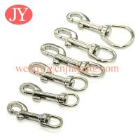 Buy cheap jiayang stainless steel lobster pet dog snap hook dog leash from wholesalers