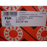Quality 30217-A Tapered roller bearings FAG Bearing Single-row / Double-row / Four-row for sale