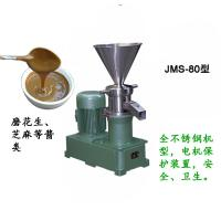 Quality commercial peanut/almond/sesame/nuts butter paste grinding machine colloid mill for sale
