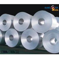 Quality Prime Hot Rolled Aluminium Coil With Mill Finished Surface AA1100 1060 1070 for sale