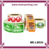 Buy cheap Custom PET label stickers for jars and bottles/Paper Labels Rolls for Gifts and from wholesalers