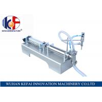 Quality good performance plastic bag juice filling sealing machine full automatic liquid water filing plant for sale