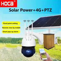 Quality 360degree auto-cruise 4G Solar power 64G SD audio PTZ speed dome camera  support external RCA 3.5mm audio connector for sale