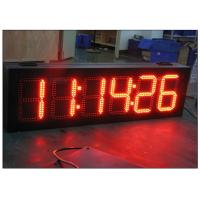 Quality High Brightness 7 segmen led gas price signs with wireless IR remote control , long Life span for sale