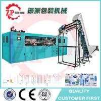 Quality Automaitc 2000-5000ml mineral water pet bottle making blowing molding machine from China manufacturer for sale
