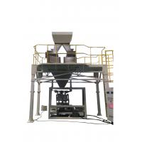 Quality Open Mouth Bag Power Filling and Granule Machine,PCL Control, Automatic and Flexible for sale