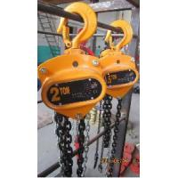 Quality Chain Block (HSZ-CB) for sale
