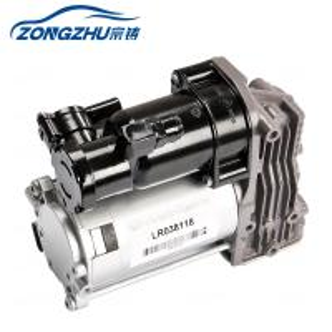 Buy LR Range Rover Sport Air Suspension Compressor Pump Plastics OEM No LR038118 at wholesale prices