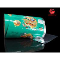 Quality Gravure Printing Food Packaging Pouches Film Roll / Strong Metallized OPP Packaging Film for sale