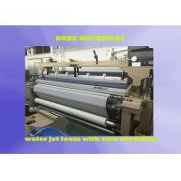 Trouble Free Water Jet Loom For Weaving Chiffon Polyester Fabric / Taslon Fabric
