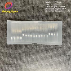 Quality Pir fresnel lens,Infrared lens, injection mold pir lens for human body infrared detection model 7707-1A for sale