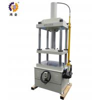 Quality PLC Control Industrial Hydraulic Press Machine For Metal Sheet 20T for sale