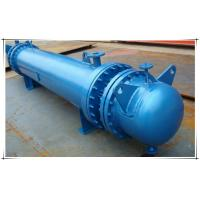 Buy High Pressure Compressed Air Receiver Tanks Pressure Vessel Blue Color at wholesale prices