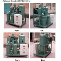Quality ZJD Vacuum Lubricating Oil Purification and Filtration Equipment for sale